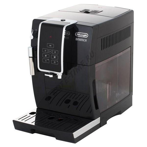 Зерновая кофемашина для дома Delonghi ECAM 350.15B
