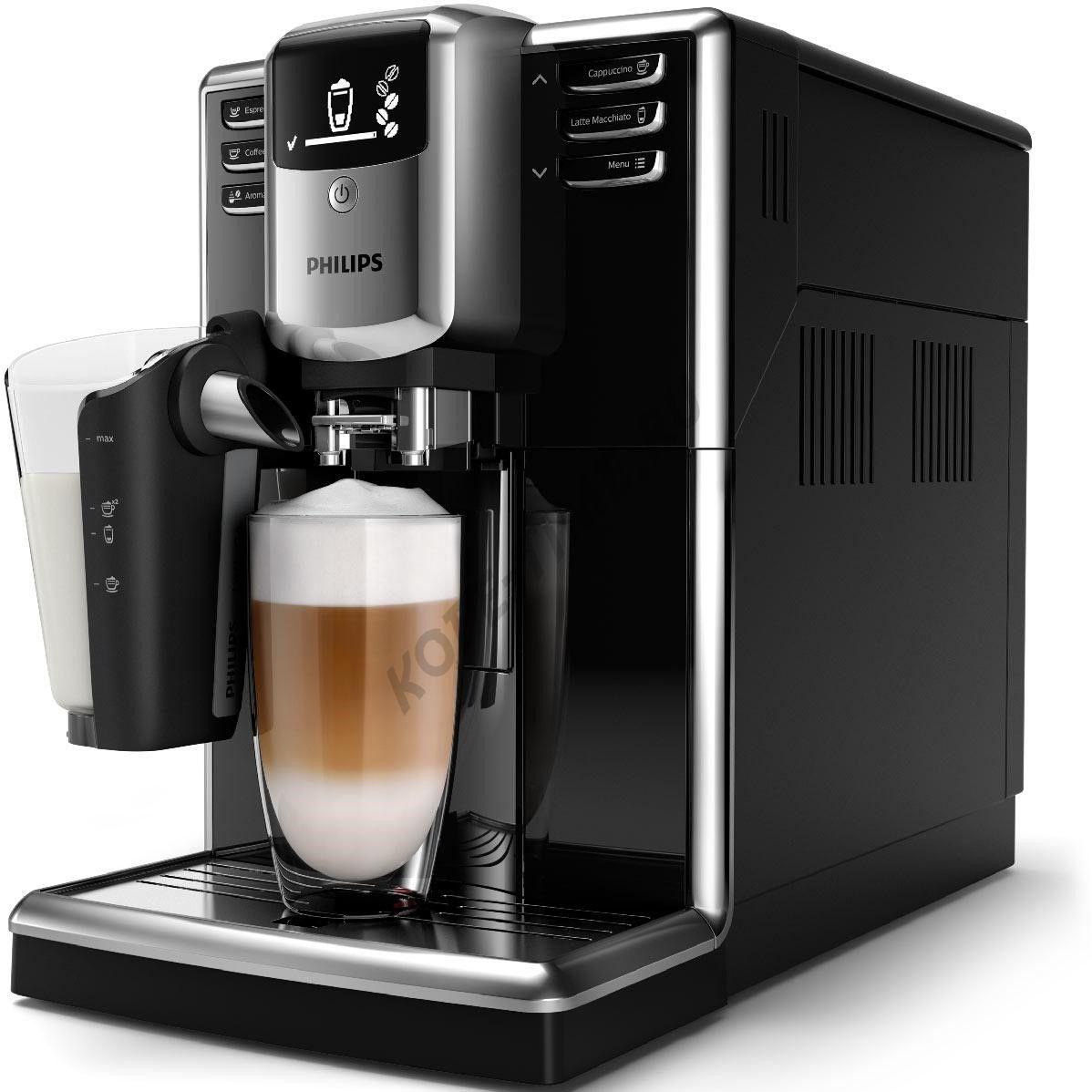 автоматическая кофемашина Philips LatteGo Premium EP5040